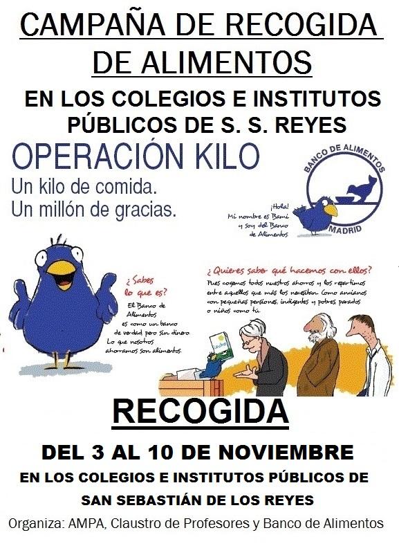 CARTEL CAMPAÑA RECOGIDA 2014